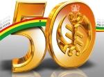 Ghana At 50